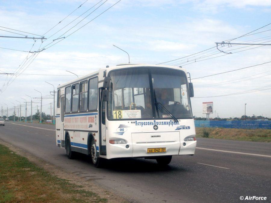В Астрахани вернули еще два автобусных маршрута