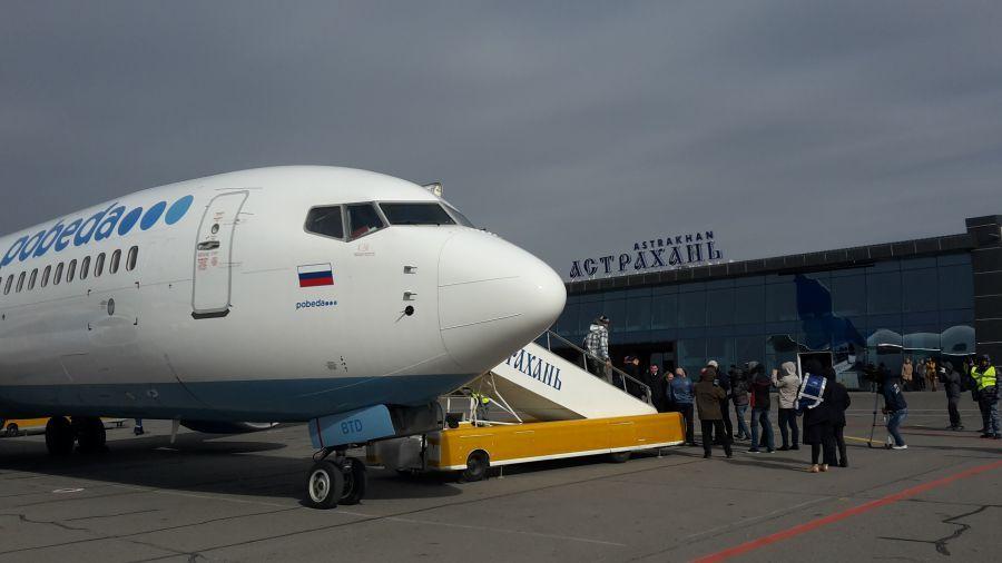 «Победа» снова дважды в день летает из Астрахани в Москву