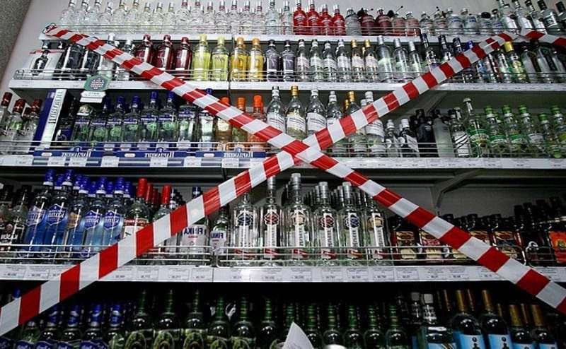 Во время Дня города в Астрахани запретят продавать алкоголь