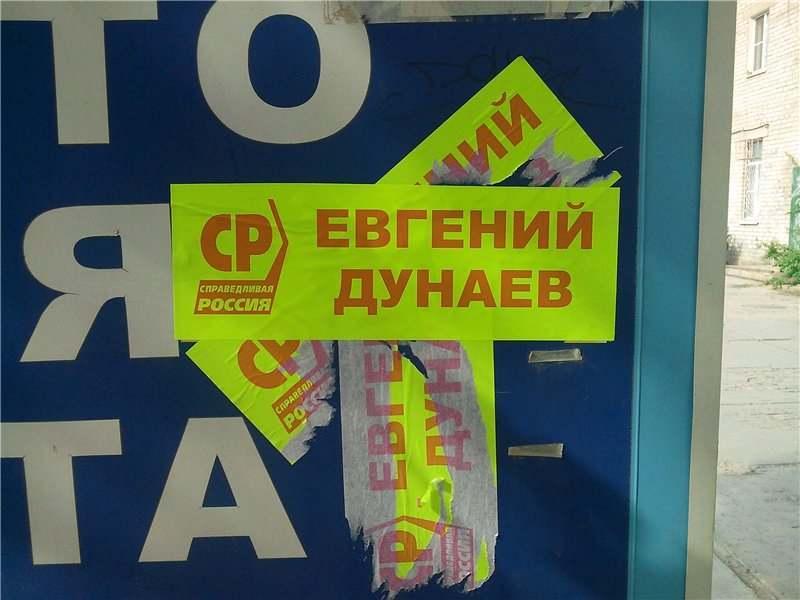 Астраханец агитирует за себя в Фейсбуке
