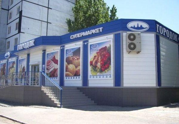 В Астрахани пенсионерку обвинили в краже из супермаркета