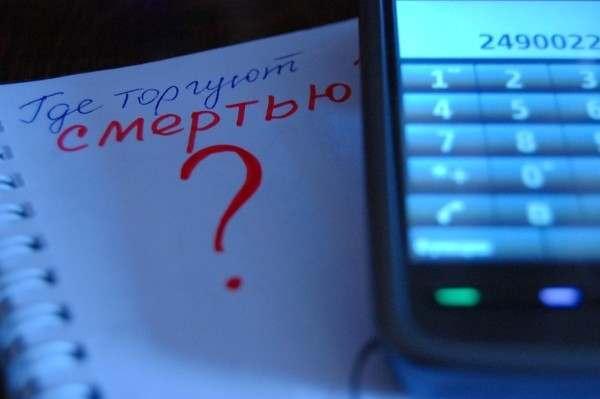 Астраханцев попросят сдать наркодилеров