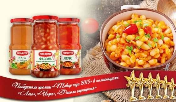 Астраханские консервы получили премию «Товар года»