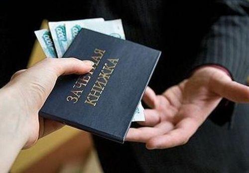 Астраханскую студентку оштрафовали на семьдесят тысяч