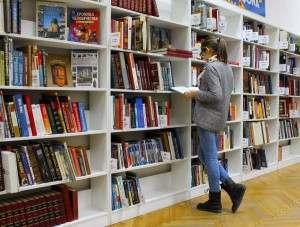Астраханская область вошла в список самых читающих регионов