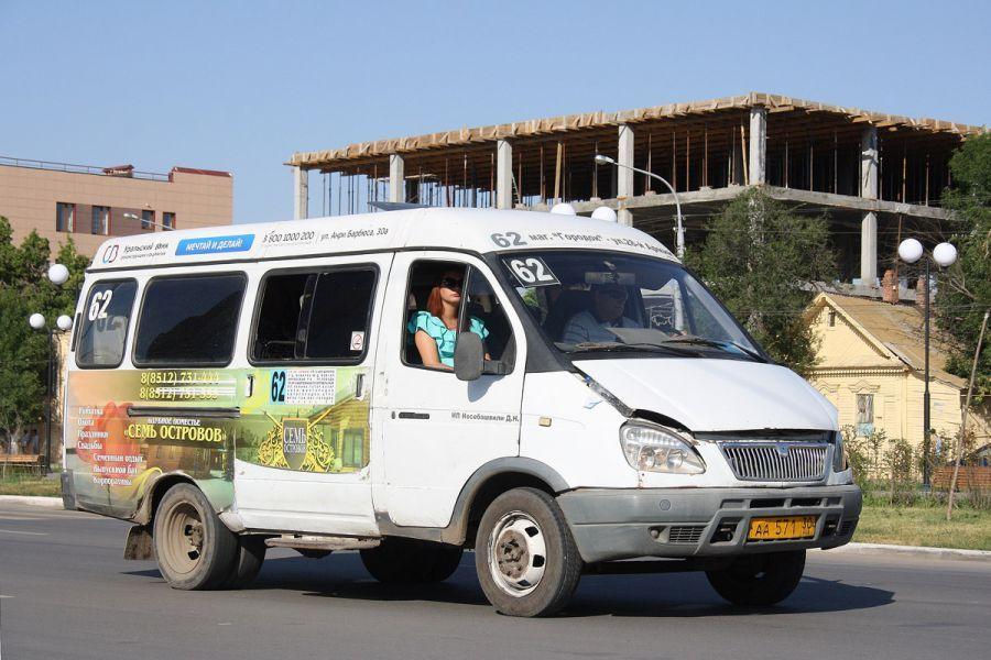 Астраханские власти уговаривают перевозчиков не повышать стоимость проезда