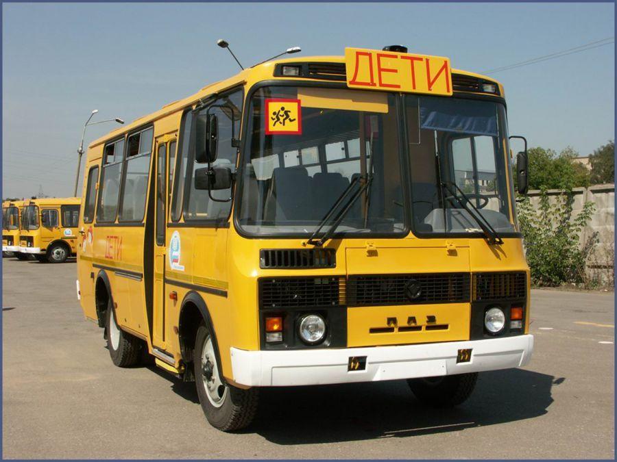 Водителя школьного автобуса оштрафовали за то, что он подвез почтальона