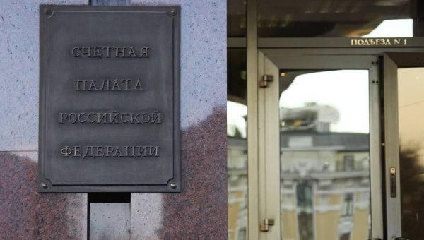Счетная палата России проверяла Астраханскую область