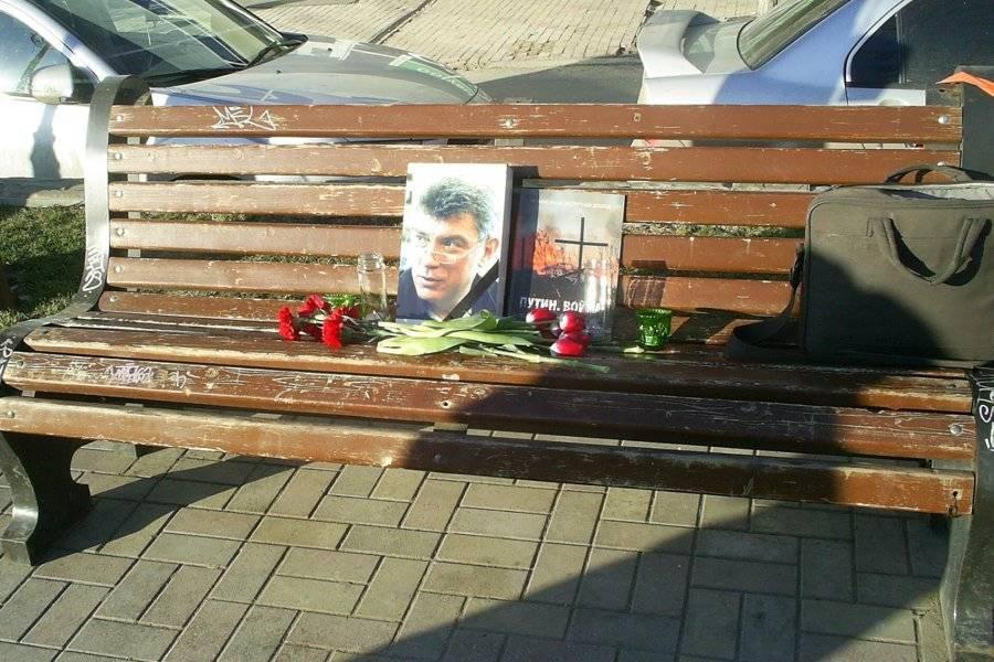 Астраханцы провели пикет в память о Немцове