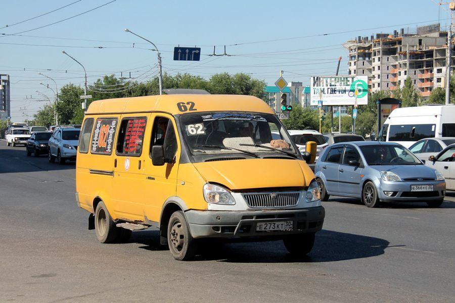 В Астрахани маршрутное такси №62 временно подменят другими