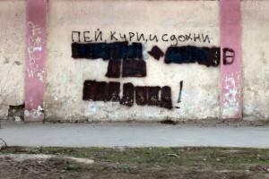 В Астрахани заговорили о возвращении вытрезвителей