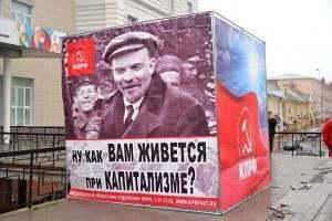 Астраханские коммунисты: «Мы катимся в яму»