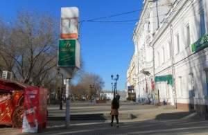 В центре Астрахани год стоят сломанные часы