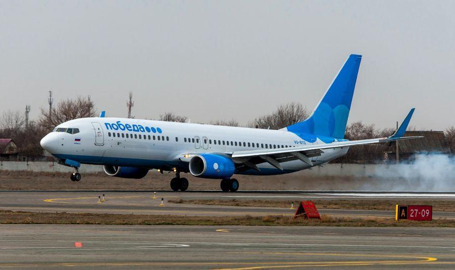 «Победа» откроет прямой рейс из Астрахани в Сочи
