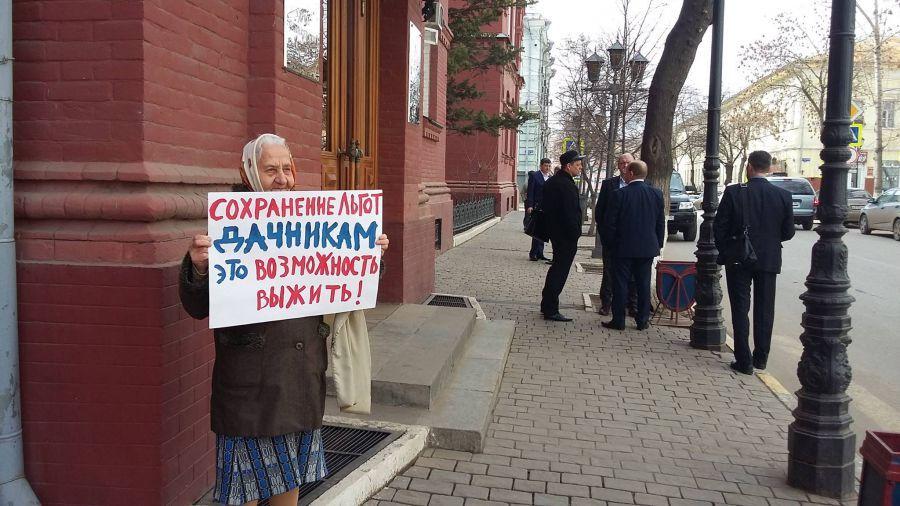 На астраханских льготниках хотят сэкономить миллиард рублей
