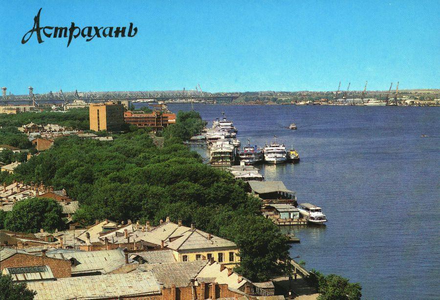 Вспомним День города в Астрахани 1994 года