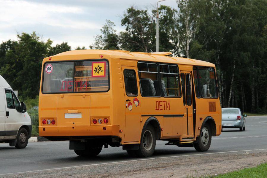 Жители поселка Свободный просят школьный автобус