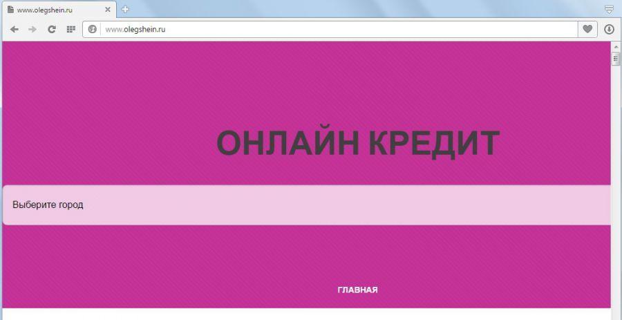 кредит 250000 рублей на 5 лет рассчитать