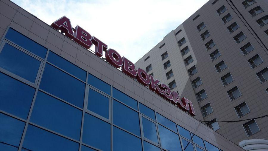 Астраханский автовокзал оценили на доступность для инвалидов