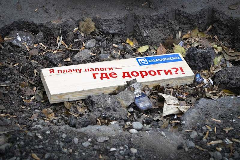 Названы самые смертельные дороги России