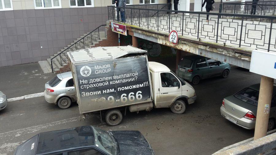 Очередной водитель поплатился за невнимательность на улице Чернышевского