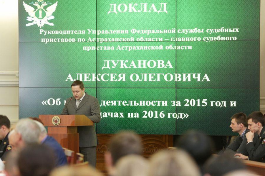 Каждый судебный пристав Астраханской области взыскал по 19 млн рублей