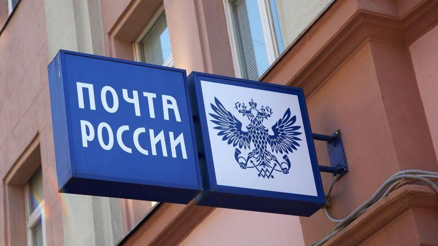Астраханцы постепенно забудут про очереди на почте