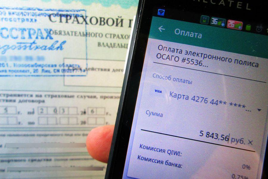 Электронное ОСАГО в Астрахани: испытано на себе