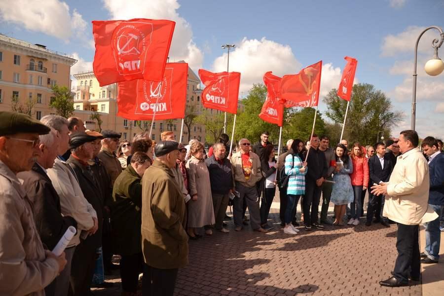 Астраханские коммунисты отпраздновали день рождения Ленина