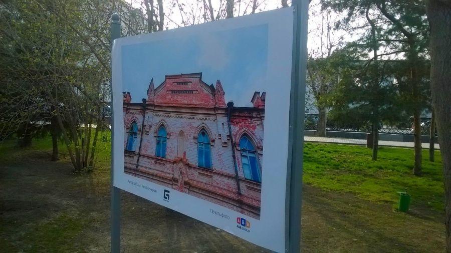 В Братском саду показывают фото неизвестной Астрахани