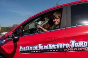 Начинающих астраханских автолюбителей бесплатно обучат защитному вождению