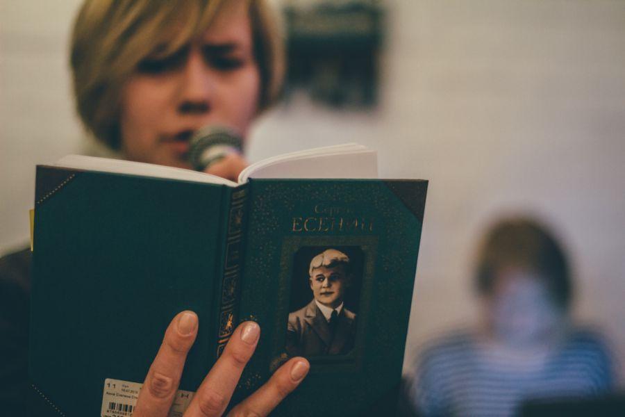 Астраханцы посоревнуются в чтении вслух