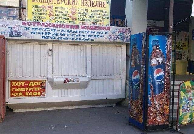 Кировский рынок стремительно теряет популярность