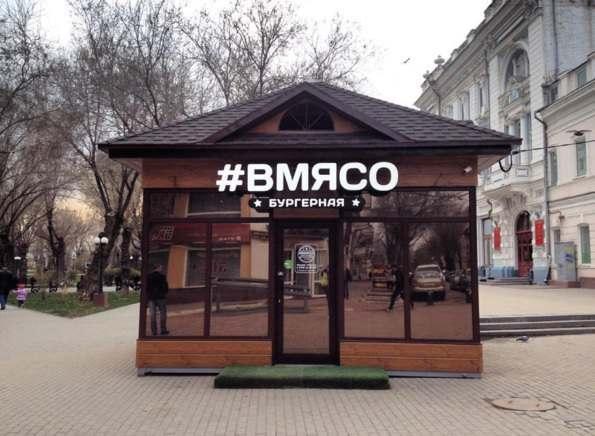 Алене Губановой не нравится новая бургерная в центре Астрахани