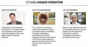 Александр Жилкин рекламирует в Интернете фирму из Петербурга