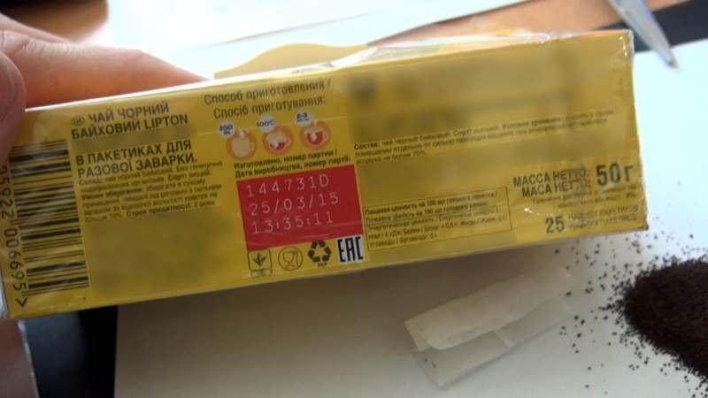 Астраханцам продавали поддельный Lipton