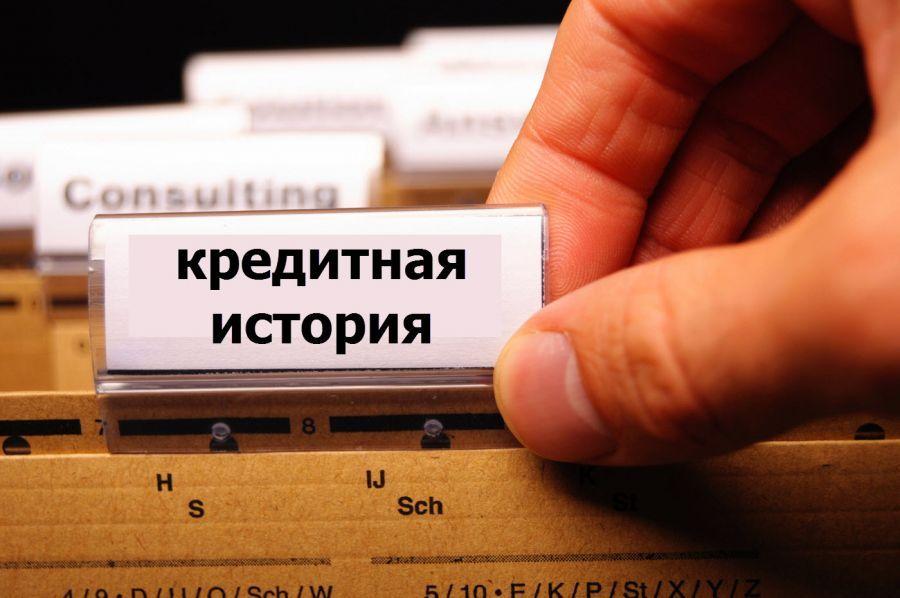 Астраханская область — в топ-30 регионов по количеству потенциальных банкротов
