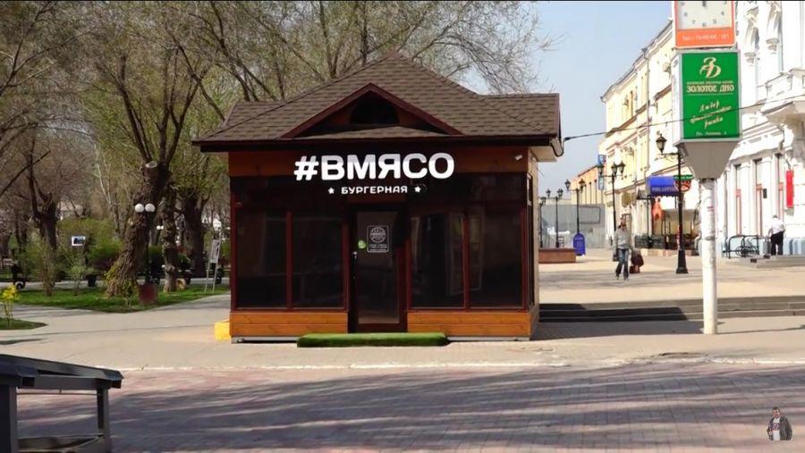 Новая бургерная в центре Астрахани вызывает разные эмоции у горожан