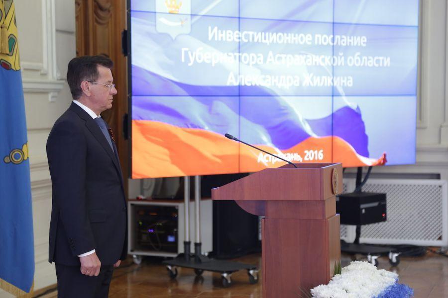 Александр Жилкин верит в стабильность инвестиций в регион