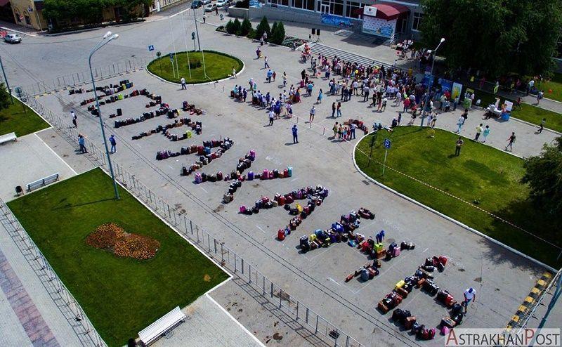 На выходных в Астрахани прошел «Чемоданный флешмоб»