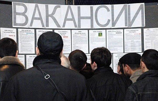 Безработица в Астраханской области снизилась