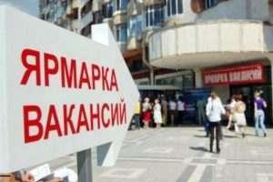 В Астрахани готовы пригласить на работу граждан Индии