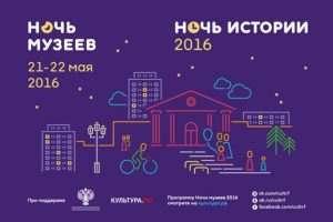 Астрахань готовится к «Ночи музеев»