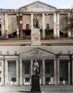 Старая Астрахань