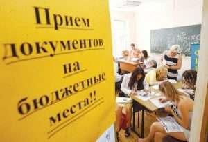 Астраханских абитуриентов ждут три тысячи бюджетных мест