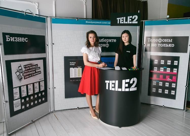 В Астраханскую область может прийти оператор Tele2