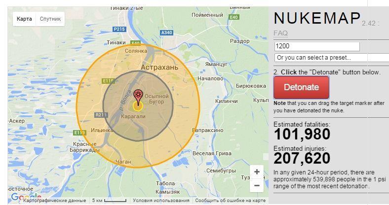 США собирались бомбить Астрахань и Ахтубинск