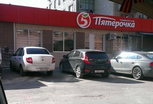 В Астрахани появилась первая «Пятерочка»