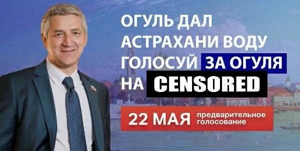 Астраханский депутат уверен в своих способностях управлять погодой