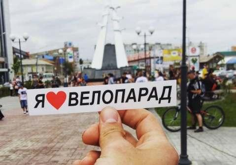 Участники велопарада в Астрахани призывают автомобилистов не ругаться